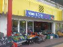 van Looy groente en fruit 't Lelycentre